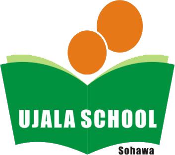 Ujala School: Pakistan